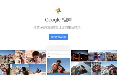 Google相簿添增手動修改人臉標記功能