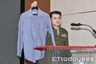 「破壞國軍形象」的將領,軍人氣節與風骨何在?