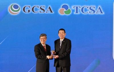 華航首獲「全球企業永續獎」