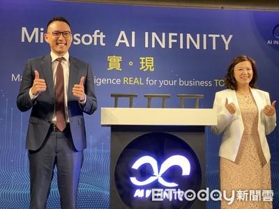 微軟《AI商學院》移師來台