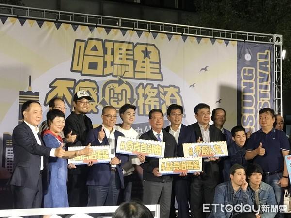 ▲不廢搖滾音樂嘉年華記者會 。(圖/記者洪靖宜攝)