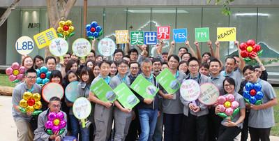 全台得獎最多企業! 友達勇奪台灣永續企業獎12項大獎
