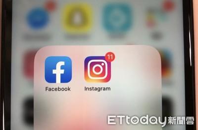 臉書、IG全球當機已恢復正常 官方今發文致歉