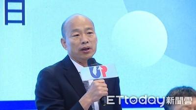韓國瑜切割李佳芬稱「當時不認識」…網打臉:韓冰早就出生