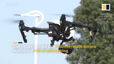 天羿無人機 察打一體專攻巷戰