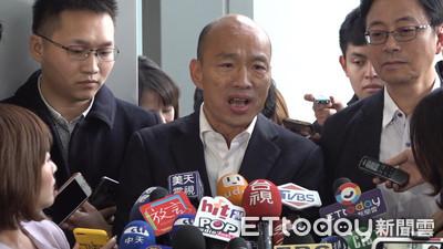 韓國瑜批蔡英文:抄襲我的政見不是自我矛盾嗎?