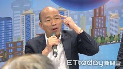 韓國瑜創「發大財」超酸新口號!