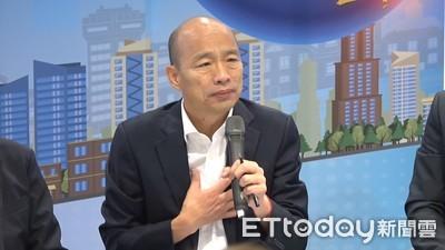 韓國瑜回應「卡神」養網軍事件
