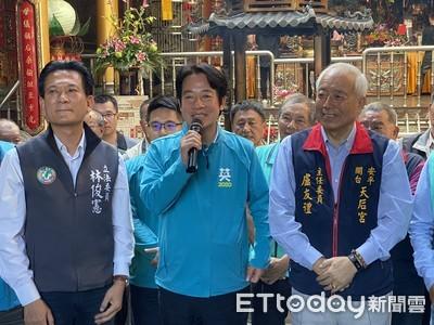 賴清德請台南鄉親支持勝選