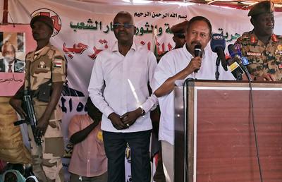 蘇丹新政權宣布:解散前總統政黨