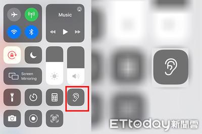 iPhone隱藏黑科技 點「耳朵」秒變監聽器