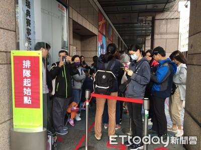 京華城最後營業日爆排隊潮