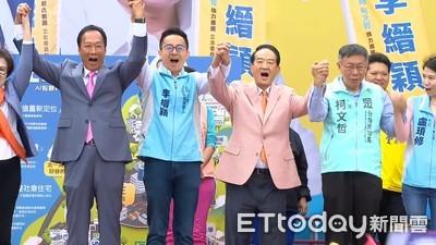 郭粉籲:親民黨過5%讓郭台銘選總統