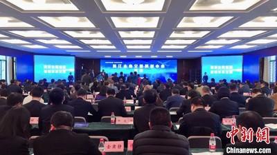 華聞快遞/浙江興建未來交通科創中心