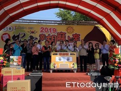 台南安定胡麻產業文化活動登場