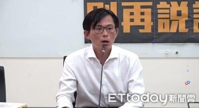 黃國昌質問韓國瑜:這些大洞回填了什麼?