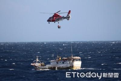 漁船長沖之島海域疑中風 海巡海空870浬救援