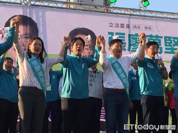 ▲賴清德、鄭文燦為張廖萬堅競總站台。(圖/記者鄧木卿攝)