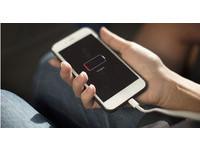 關掉「抬起螢幕喚醒」!9項省電小密技 一秒提升iPhone電力