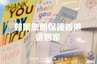 反送中持續半年 香港警隊「招新血」