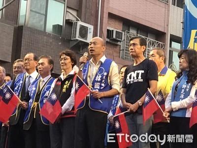 韓國瑜搬這4人喊「尊敬你」 轟民進黨現今腐敗