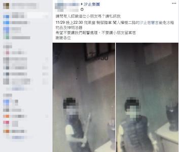 汐止慈惠宮遭竊 男童攀窗偷走法器