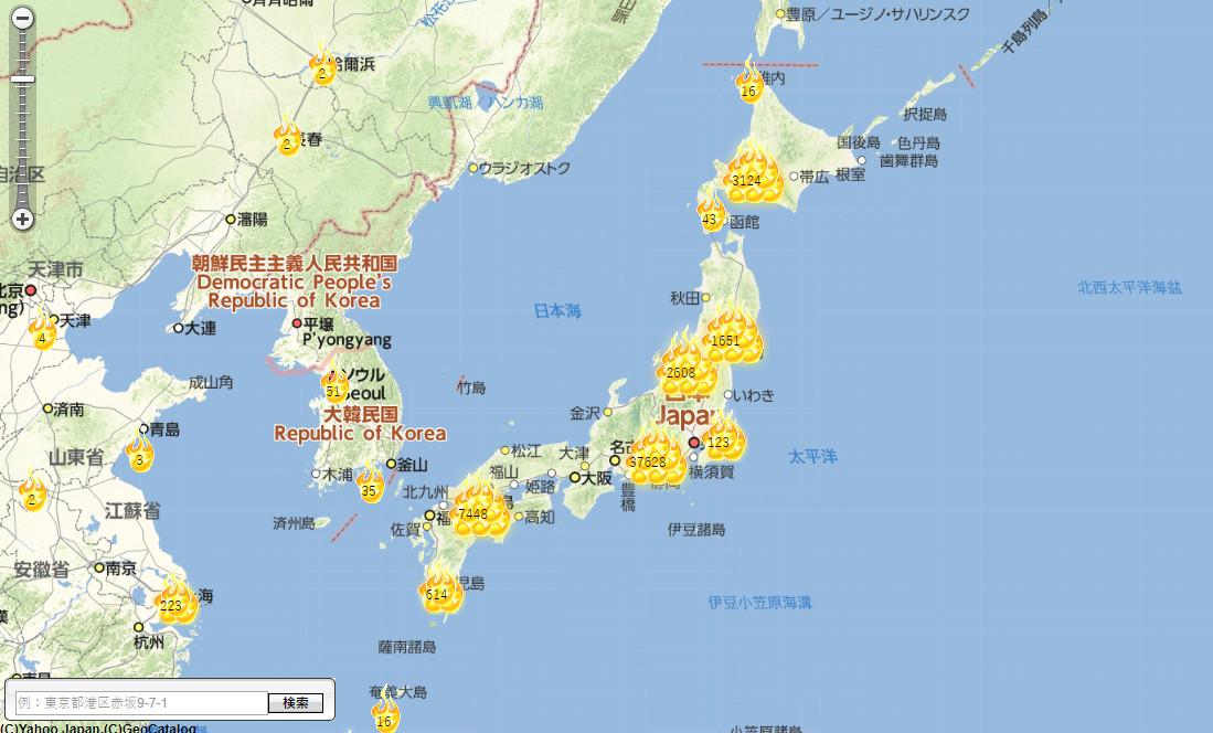 日本凶宅標示(圖/翻攝自oshimaland)