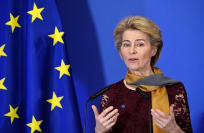 歐盟首位女領導人!馮德萊恩正式上任