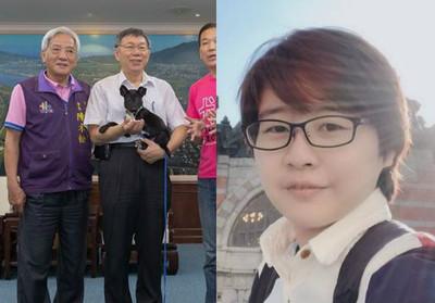柯文哲曾罵楊蕙如政治蟑螂 健走報價750萬嚇壞