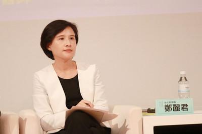 鄭麗君:「文化發展基金」挺社造