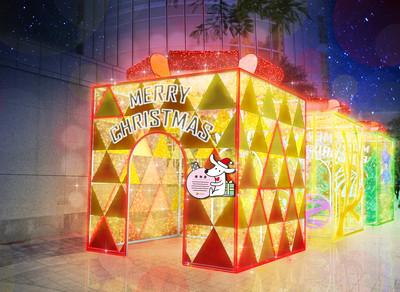 聖誕樹走數位風 台新金邀民眾齊點燈