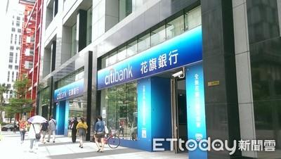 花旗宣布退台 集團Q1財報優於預期