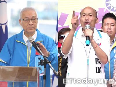 韓國瑜:若當選總統再考慮選黨主席
