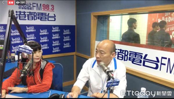 ▲韓國瑜接受電台專訪,首度談到對手策略《劍橋分析》 。(圖/翻攝港都電台臉書直播)