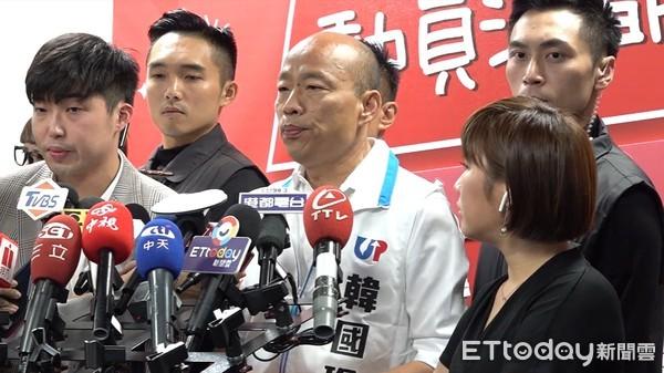 ▲國民黨總統參選人韓國瑜。(圖/記者洪正達攝)