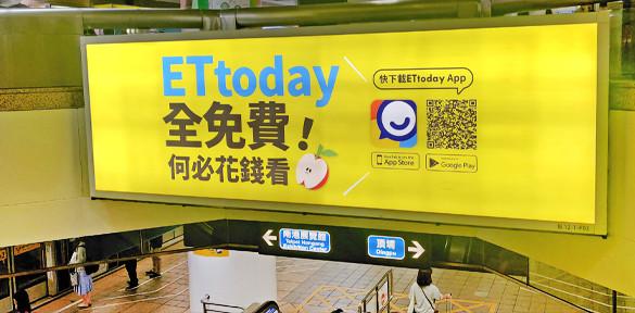 台北車站高點位燈箱