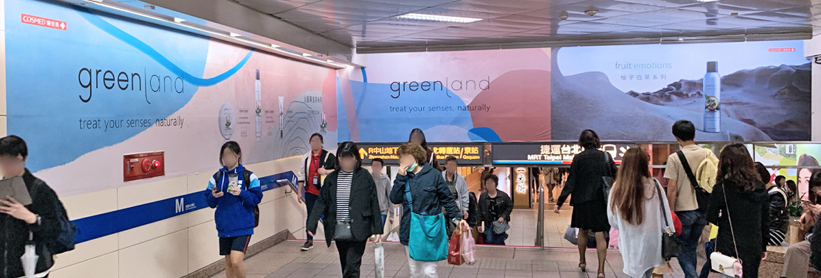 台北車站大型壁貼
