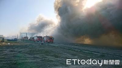 彰化木材工廠大火濃煙佈滿平原
