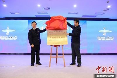 成交206億元人民幣!北京頂級豪宅集中簽約