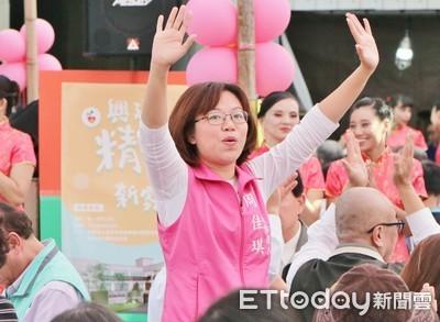 屏南各鄉鎮競選總部成立 支持周佳琪進入國會