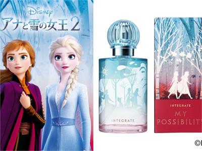 《冰雪奇緣2》推香水,600元有找