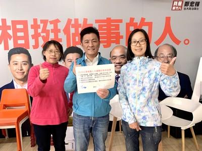 鄭宏輝支持喝乾淨水 簽署4大訴求