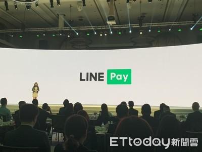 LINE Pay獨立App全新上線! 明年首季開放日、韓、泰跨境支付服務