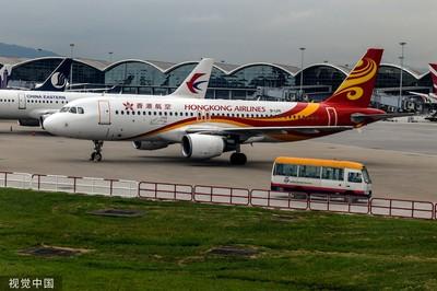 香港航空發不出員工薪水 母公司急貸173億救火
