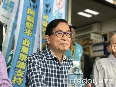 被問韓國瑜被罷免 陳水扁:一定要「忍未條」嗎