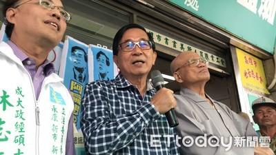 陳水扁:高雄出總統輪不到韓國瑜