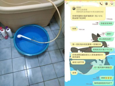 洗澡只用一盆水超省!友驚:洗不乾淨...吵翻