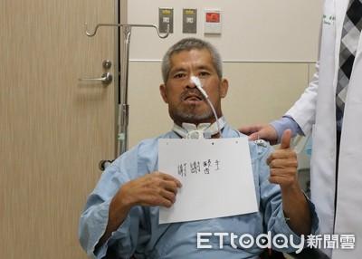 檳榔菸酒都來!他4期癌「舌頭整根割掉」保命...手寫4字謝醫