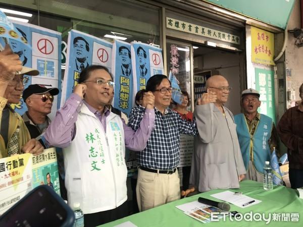 ▲前總統陳水扁出席鄭新助記者會 。(圖/記者洪靖宜攝)