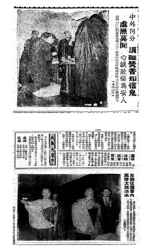 ▲▼書籍《香港都市傳說全攻略》。(圖/中華出版提供,請勿隨意翻拍,以免侵權。)